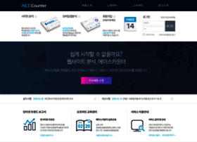 acecounter.com
