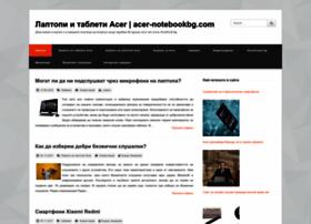 acer-notebookbg.com