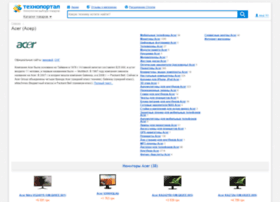 acer.technoportal.ua