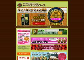 acerola.co.jp