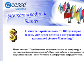 acessemarketing.inwebprof.com