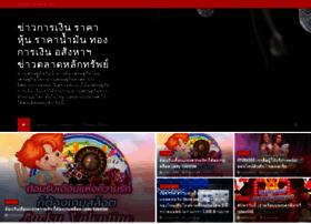 acessobeauty.com