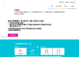 acetravelinsurance.com.hk