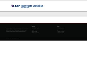 acg.net.ua