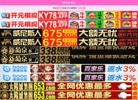 acgall.com