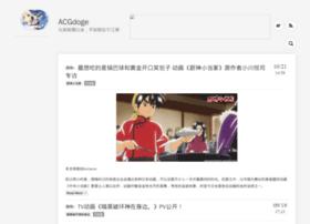 acgdoge.net