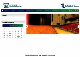 ach.hkbu.edu.hk