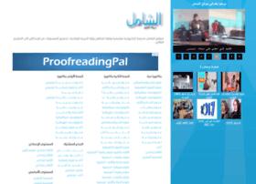 achamel.info