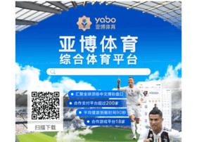 achangxiang.com