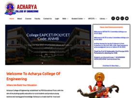 acharyaedu.com