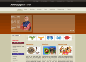 acharyajagdishtiwari.com