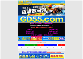 achat-doubs.com