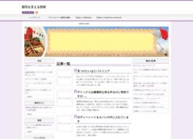 achgames.net
