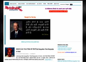 achhikhabar.com