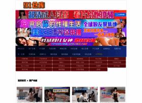 achildbirth.com