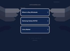 achinaseller.com