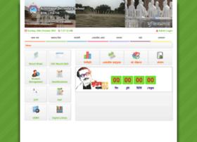 achintapursecondaryschool.jessoreboard.gov.bd