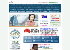 acic.com.tw