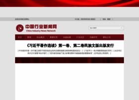 acin.org.cn