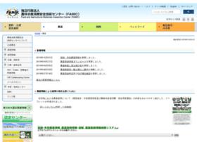 acis.famic.go.jp