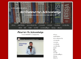 acknowledge-centre.com