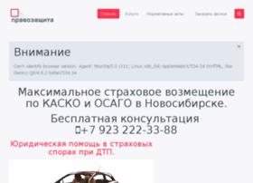 aclaim.ru