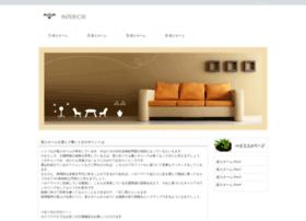 aclysformacion.com