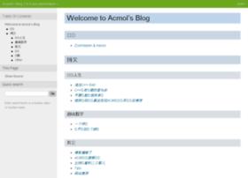 acmol.com