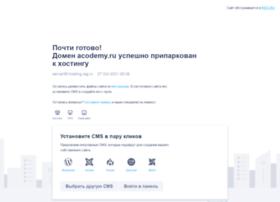 acodemy.ru
