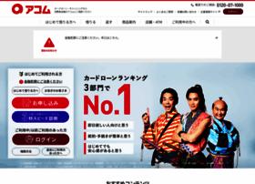 acom.co.jp