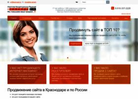 aconcept.ru