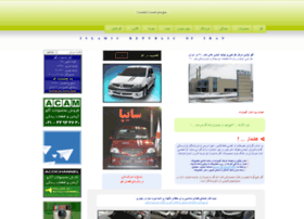 acopart.org