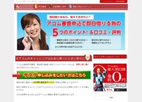 acornmediauk.com