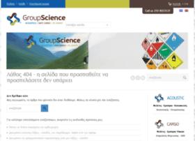 acoustic-science.gr