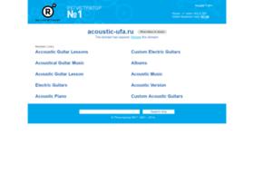 acoustic-ufa.ru