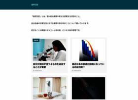acp-cup.com