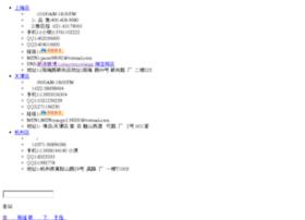 acpp.com.cn