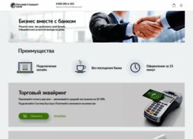 acquiring.ru
