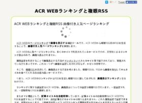 acr.longseller.org