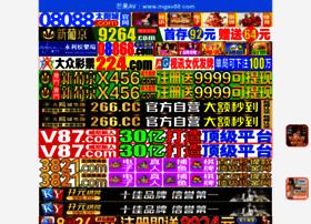 acroofingcontractors.com