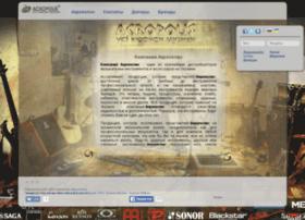 acropolis-music.info