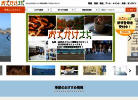 acros-info.jp