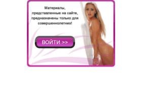 acryjax.h7v.ru