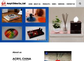 acrylchina.com