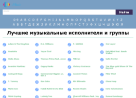 acs-avto.ru
