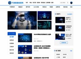 acs.qianjia.com