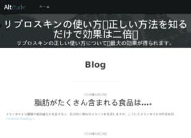 acsesora.com