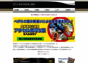 acsing.co.jp