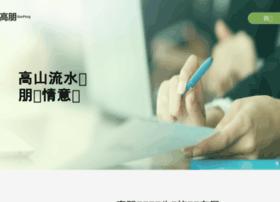 act.gaopeng.com