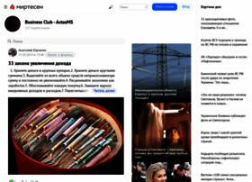 actasms.mirtesen.ru